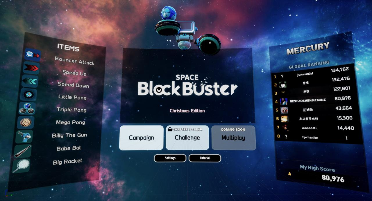 Space Block Buster: UI, Control, Mode Guide