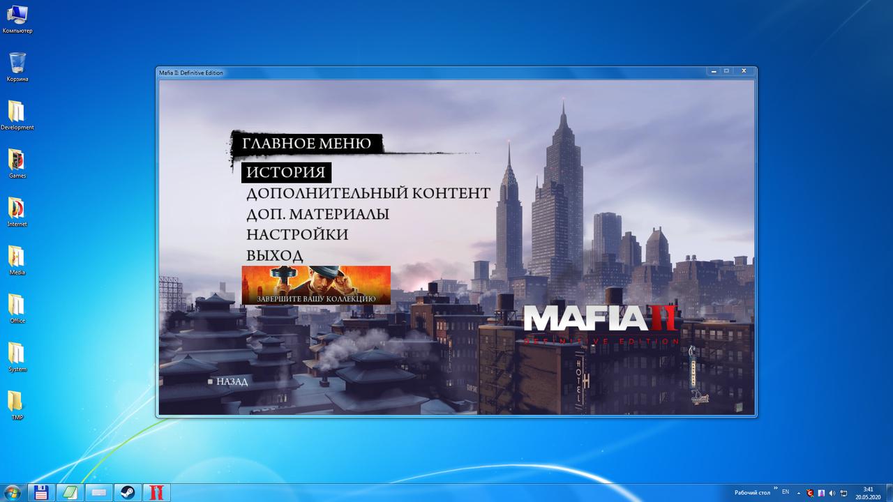 Mafia II: Definitive Edition How to Fix Missing XINPUT1_4.DLL