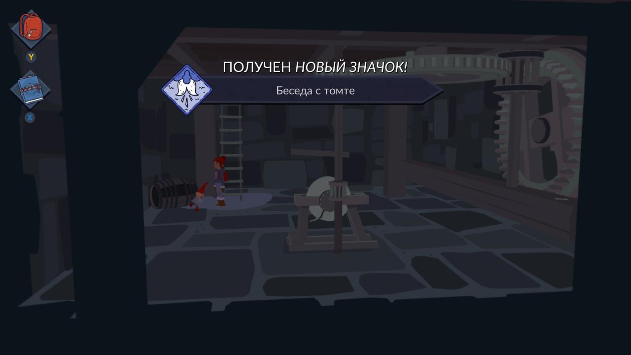 Röki 100% Achievements Guide