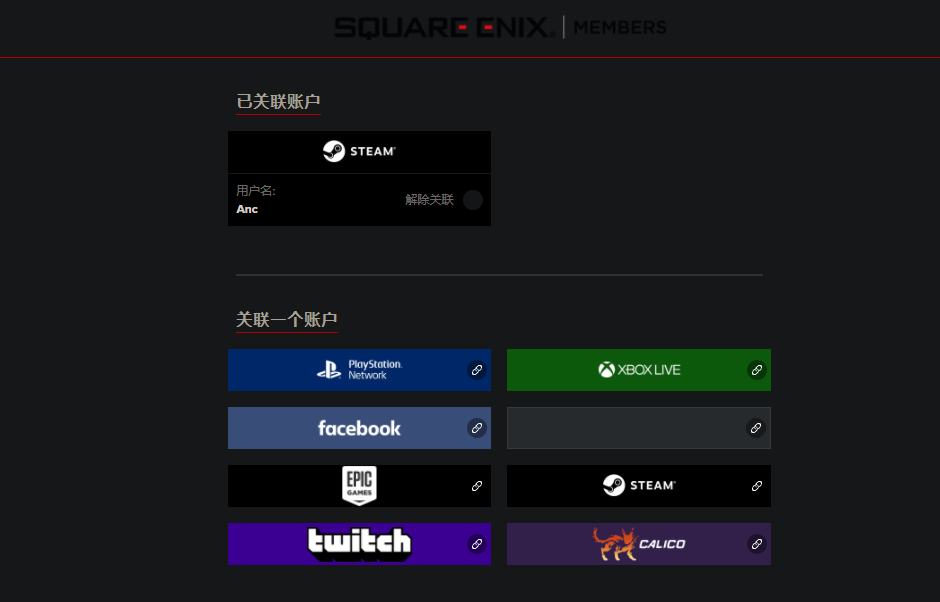 Marvel's Avengers Beta How to Link Account