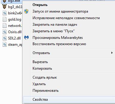 Baldur's Gate 3 How to Fix Windows 7 Black Screen