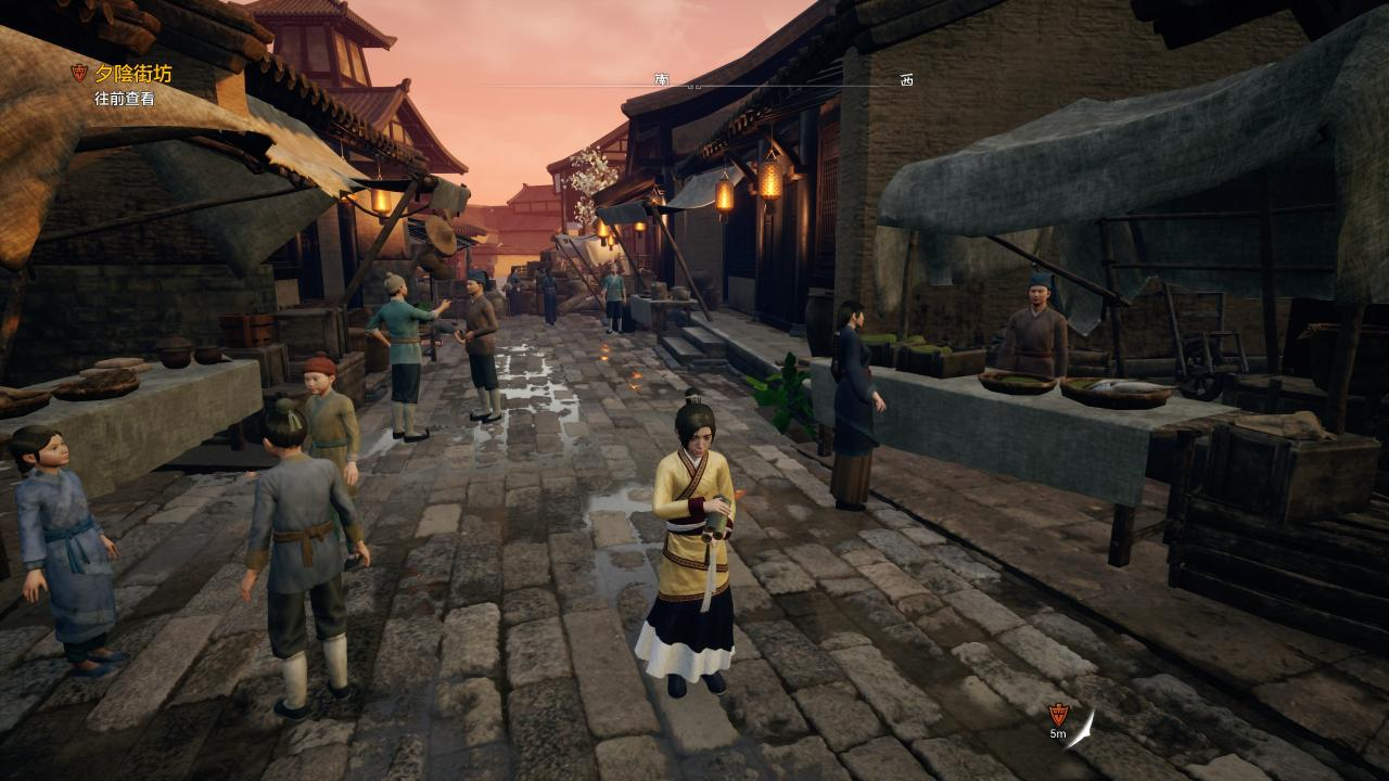 Xuan-Yuan Sword VII Tweaks for FPS and Visual Quality