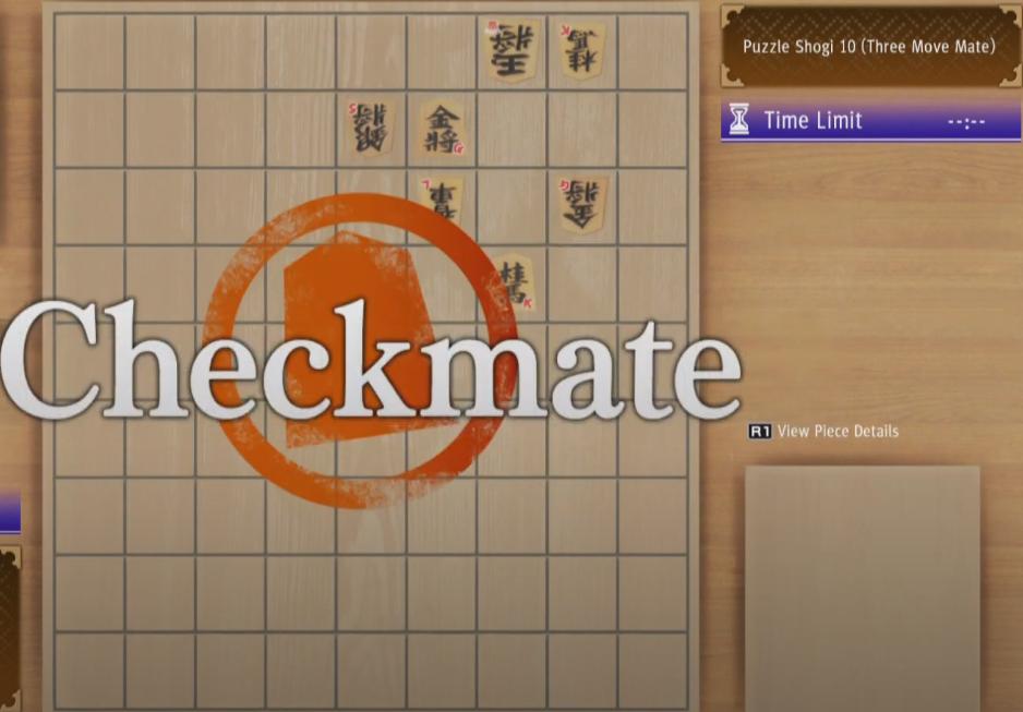 Yakuza: Like a Dragon Solution for Shogi Puzzles
