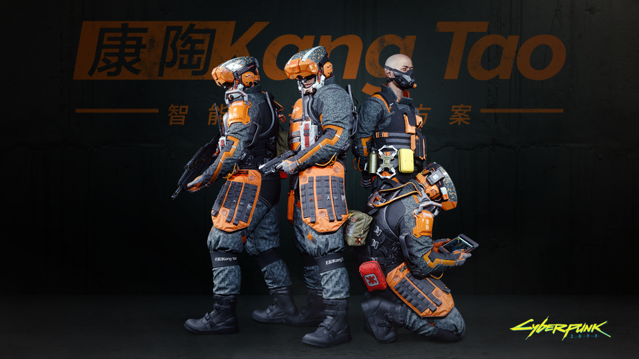Cyberpunk 2077 - Exclusive DLC Wallpapers + Avatars