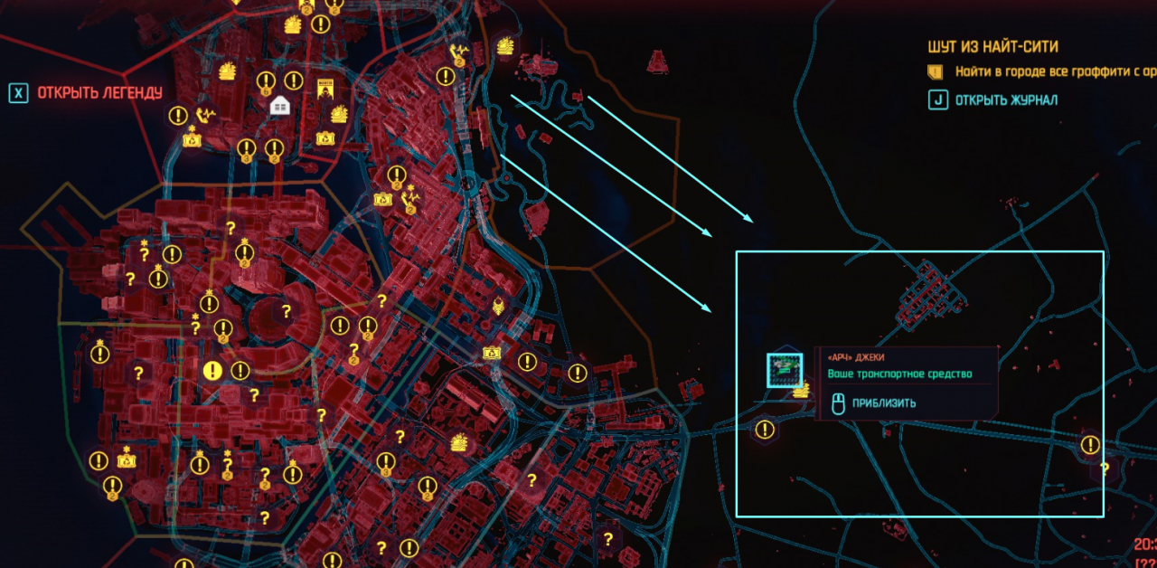 Cyberpunk 2077 All Free Cars Guide