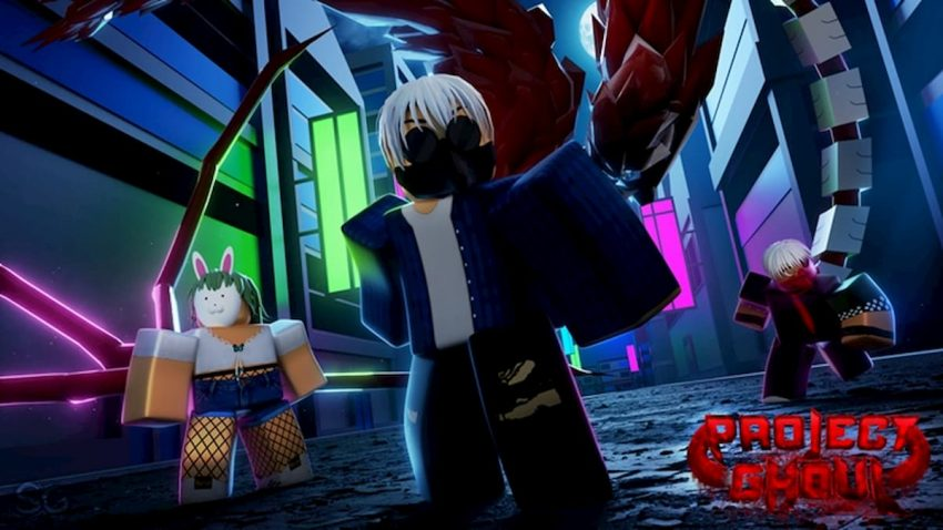 Roblox Project Ghoul Redeem Codes (December 2020)