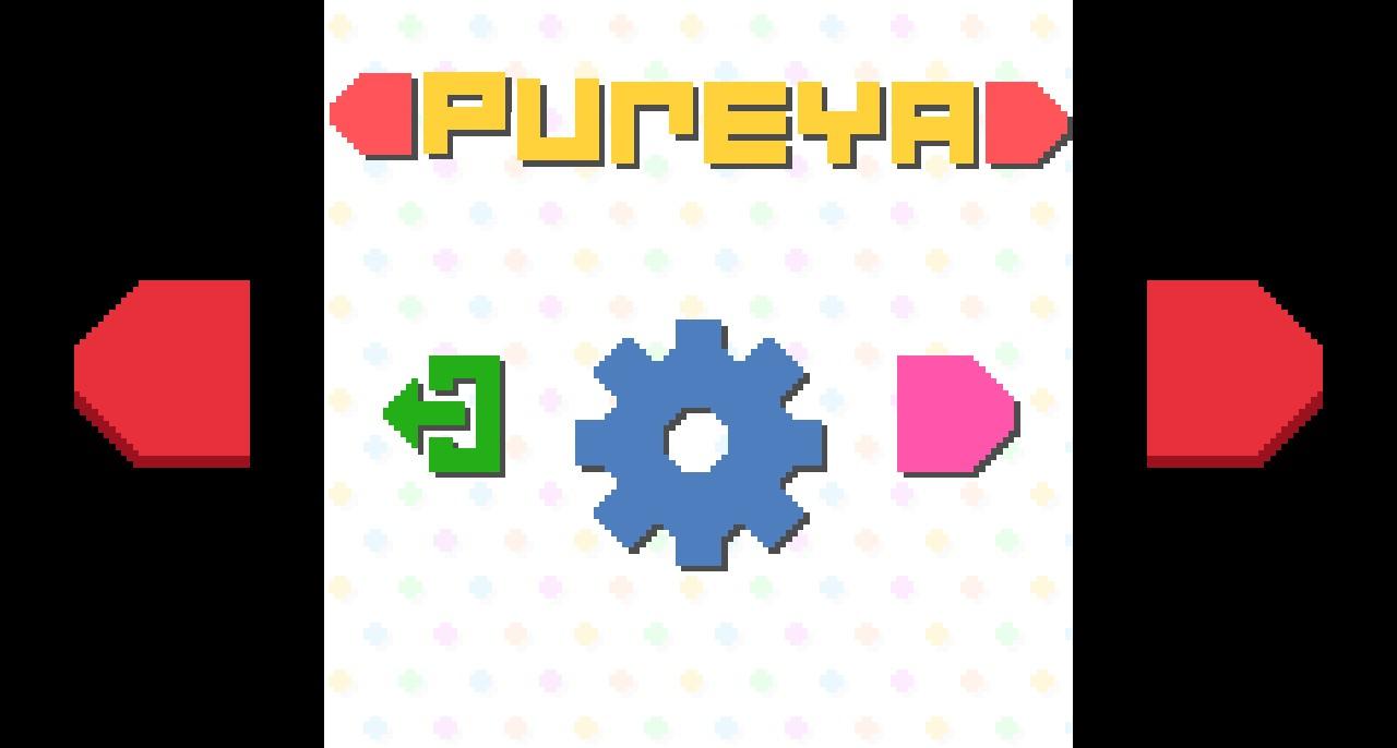 pureya How to Unlock all Minigames
