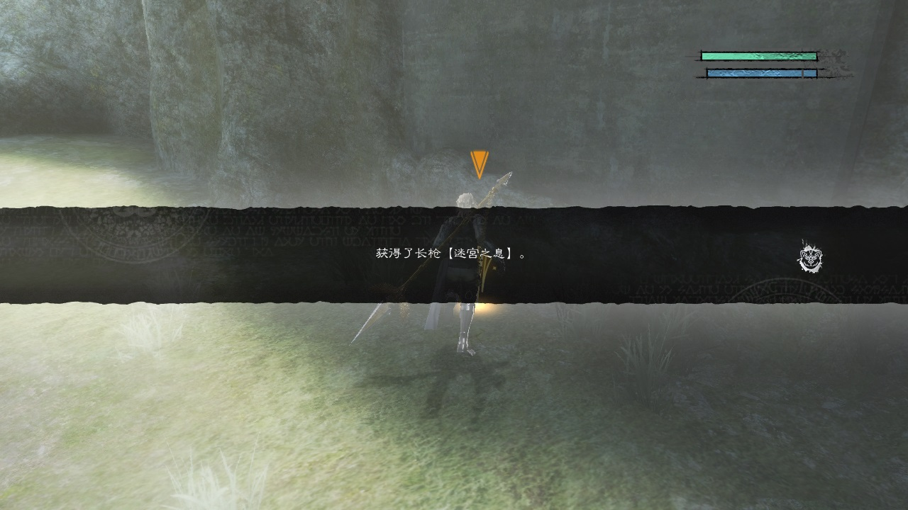 NieR Replicant Complete Collection Guide - Weapons