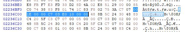 Shin Megami Tensei III Nocturne HD Remaster How to Get 8K Resolution