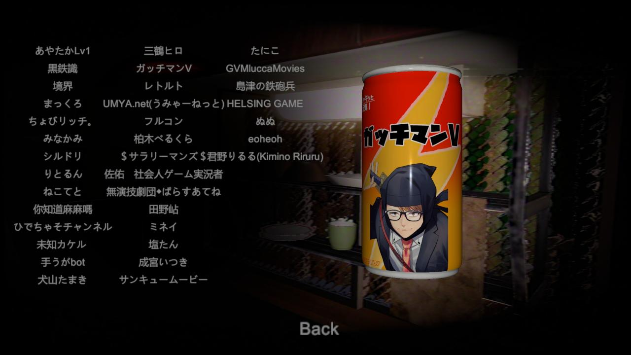 Night Delivery All Locations of Cans (Collectables)