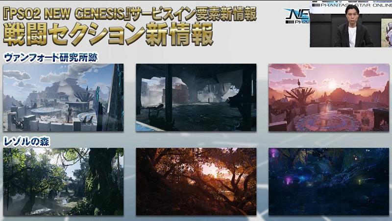Phantasy Star Online 2 New Genesis Fastest Way to Level 20 Speedrun