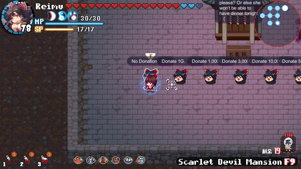 Touhou Blooming Chaos 2 How to Beat Oni Miko Boss
