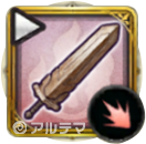 Mitrasphere Weapons Ranking Guide (All 3 Stars Weapons Summary)