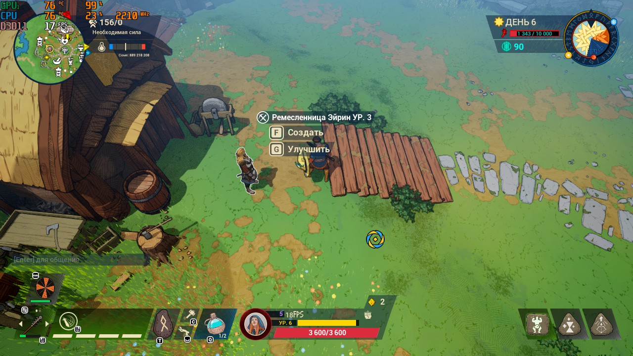 Tribes of Midgard How to Boost FPS