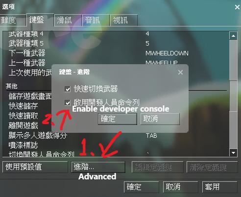 Bear Party: Adventure Console Commands